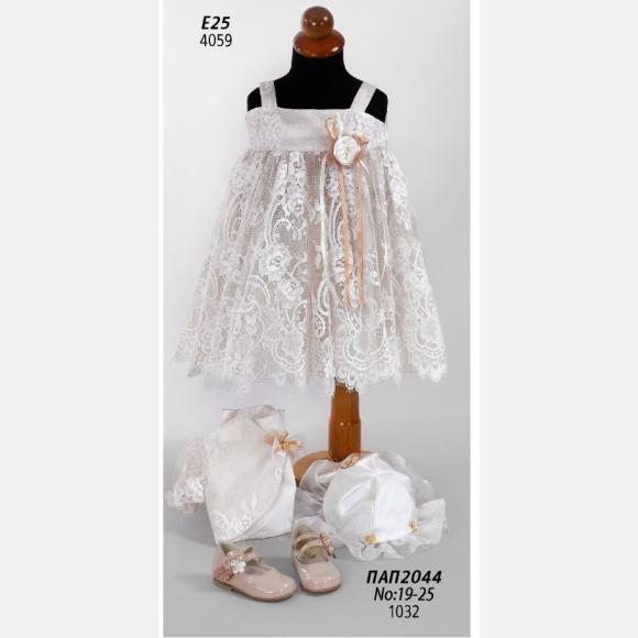 Βαπτιστικό ρούχο για κορίτσι Ε-25