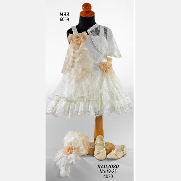 Βαπτιστικό ρούχο για κορίτσι Μ-33