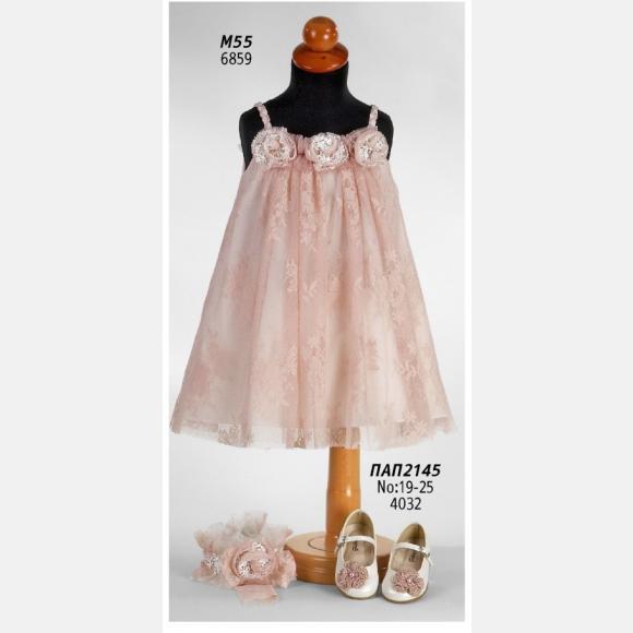 Βαπτιστικό ρούχο για κορίτσι Μ-55