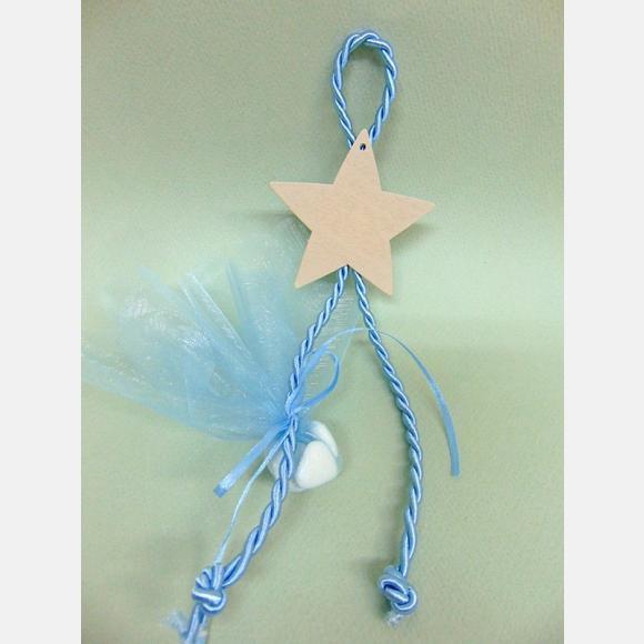 Μπομπονιέρα βάπτισης για αγόρι κρεμαστή με αστέρι