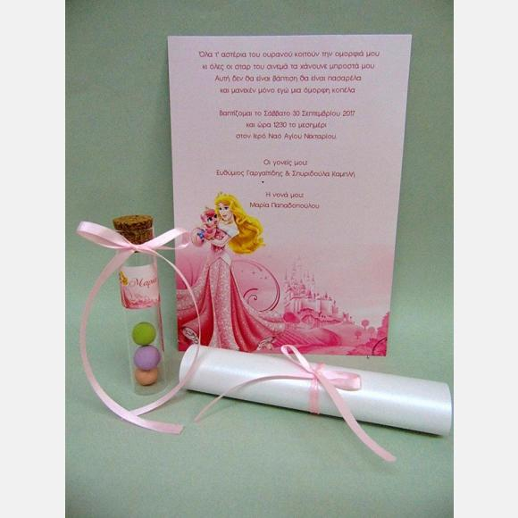 Μπομπονιέρα βάπτισης σωλήνας με θέμα πριγκίπισσα
