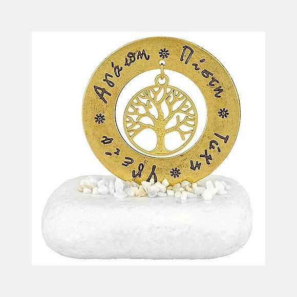 Μπομπονιέρα γάμου μεταλλικό δέντρο της ζωής με ευχές σε πέτρα